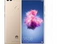 Huawei P Smart Dual 32GB gold (FIG-LX1)
